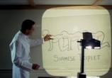 Сцена из фильма Человеческая многоножка / The Human Centipede (2009) Человеческая многоножка сцена 3