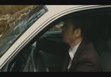 Кадр изо фильма Меланхолия торрент 03526 люди 0