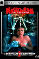 Кошмар на улице Вязов / A Nightmare on Elm Street (1984)