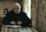 Сцена изо фильма Пропавший не принимая во внимание руководить (2010) Пропавший сверх проводить сценическая площадка 0