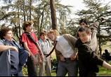 Сцена из фильма Школа выживания / Drillbit Taylor (2008) Школа выживания