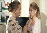 Сцена с фильма Дневник мамы первоклассника (2014)