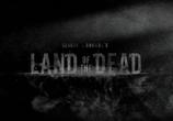 Кадр с фильма Земля мертвых