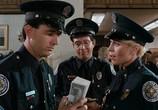 Кадр с фильма Полицейская академия 0: Город на осаде торрент 040213 любовник 0