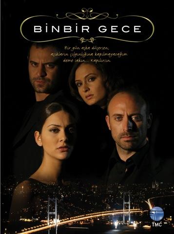 Турецкий сериал 1001 ночь на русском языке скачать торрент.