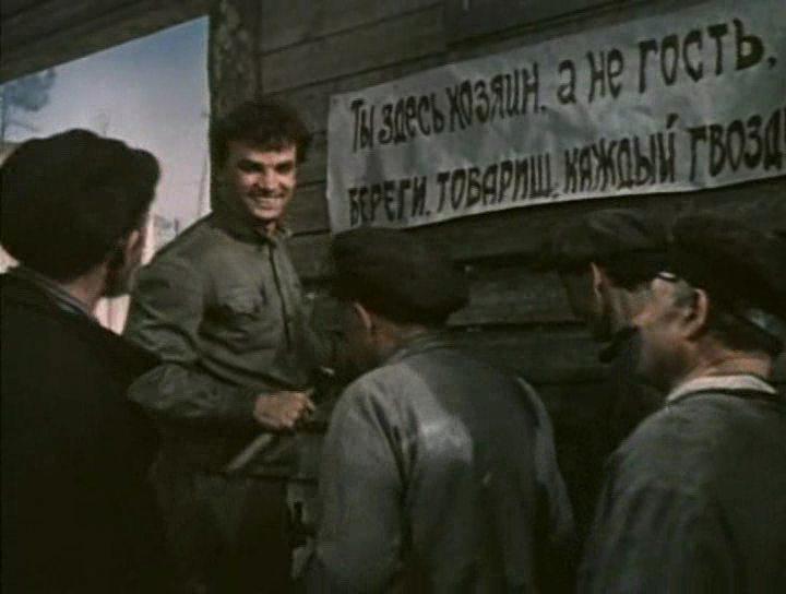коммунист фильм 1957 скачать торрент - фото 2