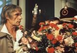 Сцена изо фильма Эскадрон мартышка летучих (1980)