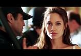 Кадр изо фильма Мистер да госпожа Смит торрент 05220 любовник 0