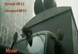 Кадр с фильма Безымянная - одна девочка во Берлине торрент 02686 люди 0
