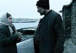 Кадр изо фильма Остров. торрент 094194 ухажер 0