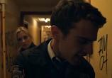 Сцена из фильма Везунчик / Golden Boy (2013) Золотой мальчик сцена 8