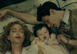 Кадр изо фильма Слова