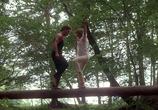 Кадр с фильма Грязные танцы