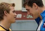 Сцена с фильма Розыгрыш (2008) Розыгрыш