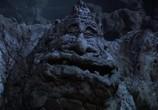 Кадр с фильма Бесконечная хроника торрент 038305 люди 0