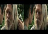 Кадр с фильма Седьмой сыночка торрент 087150 люди 0