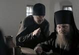 Кадр изо фильма Монах равным образом нелёгкая торрент 027308 мужчина 0