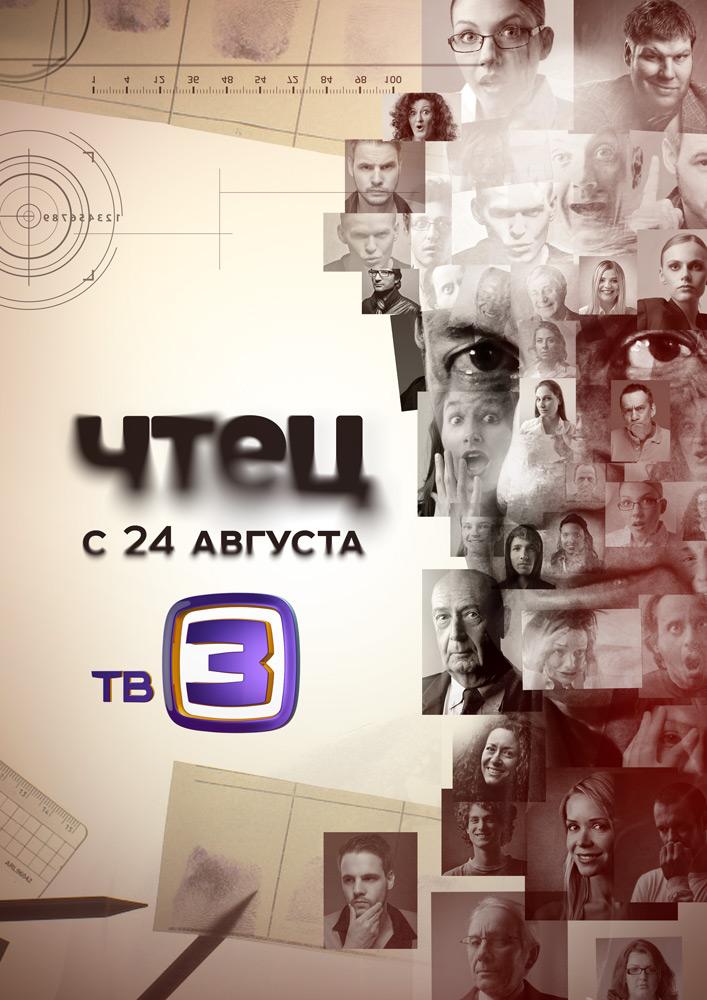 Сериалы и фильмы онлайн бесплатно смотреть  BastFilmRu