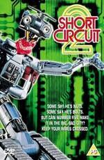 Короткое закрывание 0 / Short Circuit 0 (1988)