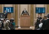 Кадр с фильма Лучшее формулировка торрент 031419 эпизод 0