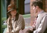 Сцена изо фильма Часы / The Hours (2003) Часы