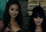 Кадр с фильма Запрещенный ухищрение торрент 00836 любовник 0