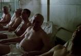 Кадр с фильма город братской любви торрент 022364 работник 0