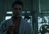 Кадр с фильма Бойцовский клоб торрент 031958 ухажер 0