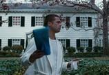 Кадр изо фильма Мистер равным образом госпожа Смит торрент 001076 работник 0