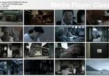 Сцена из фильма Гонконг, конфиденциально (Амая) / Amaya (2010) Амая сцена 7