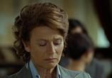 Сцена из фильма Какраки (2009) Какраки сцена 2