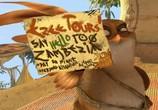 Кадр изо фильма Замбезия торрент 07186 ухажер 0