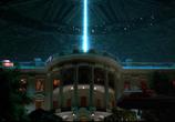 Кадр изо фильма День независимости