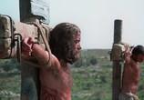 Кадр изо фильма Иегошуа торрент 015075 люди 0