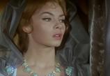 Кадр изо фильма Анжелика: Коллекция торрент 055294 сцена 0