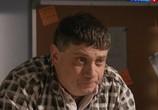 Кадр с фильма Тайны следствия торрент 010943 любовник 0