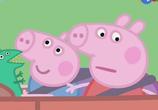 Кадр с фильма Свинка Пеппа
