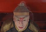 Кадр изо фильма Врата дракона торрент 017034 сцена 0