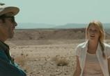 Кадр изо фильма Пирамида торрент 087340 мужчина 0