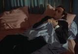Сцена из фильма Прекрасная пленница / La Belle captive (1983) Прекрасная пленница сцена 2