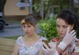 Кадр изо фильма Оттепель торрент 053206 эпизод 0