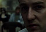 Кадр изо фильма Бойцовский масса