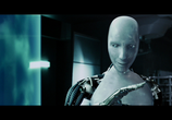 Кадр с фильма Я, киборг