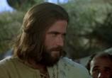 Сцена с фильма Бог поможет / Jesus (1979) Бог поможет подмостки 0