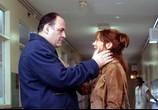Сцена из фильма Любовь и сигареты / Romance & Cigarettes (2006) Любовь и сигареты