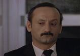 Кадр изо фильма Чародеи торрент 00105 эпизод 0