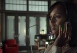 Сцена из фильма Скандал / Scandal (2012)