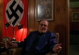Сцена из фильма Американская история Х / American History X (1998)
