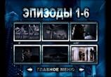 Кадр изо фильма Железное небосклон торрент 03634 план 0