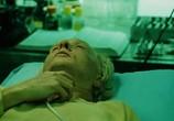 Кадр с фильма Пила: Финальная Коллекция торрент 04184 мужчина 0